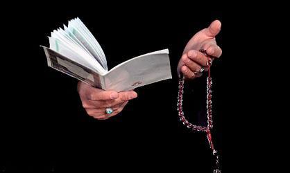 دانلود صوتی زیارت دعای عاشورا MP3 + متن عربی