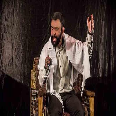 دانلود مداحی جدید کربلایی جواد مقدم شب چهارم محرم 94
