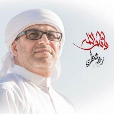 دانلود آلبوم مداحی جدید نزار قطری ویبقی الحسین (محرم 94)