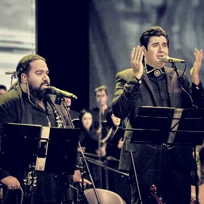 دانلود آهنگ رضا صادقی و سالار عقیلی ایران ایران (اجرای زنده)