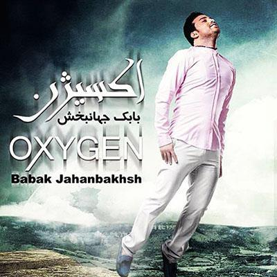 دانلود آلبوم بابک جهانبخش اکسیژن