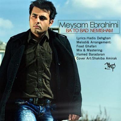 دانلود آهنگ میثم ابراهیمی با تو بد نمی شم
