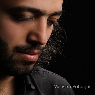 دانلود آهنگ غمگین محسن یاحقی یادت باشه دوستت دارم (همراه بعض و احساسی)