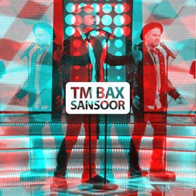 دانلود آهنگ تی ام بکس TM Bax سانسور (اجرای استیج)