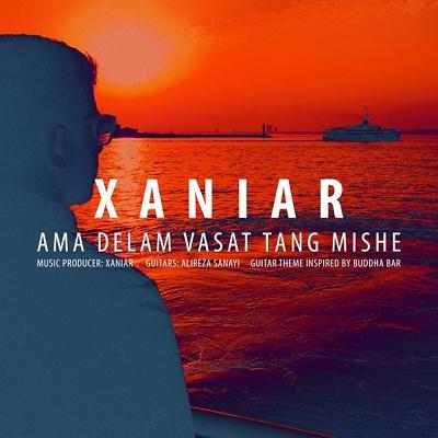 Xaniar Khosravi Jazebe دانلود آهنگ جدید زانیار خسروی جاذبه