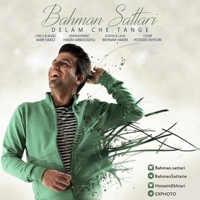 دانلود آهنگ بهمن ستاری دلم چه تنگه