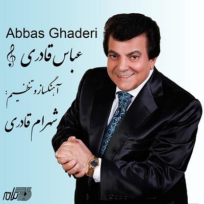 دانلود آلبوم عباس قادری توبه