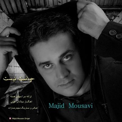 دانلود آهنگ مجید موسوی حواست نیست