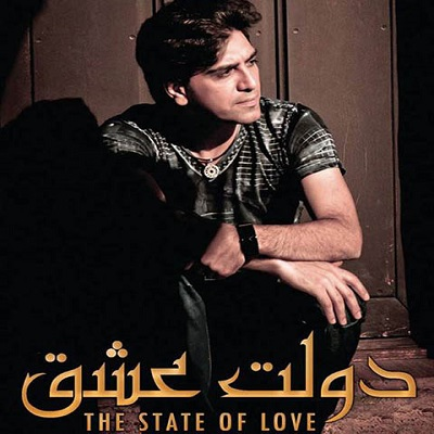 دانلود آلبوم شهریار دولت عشق