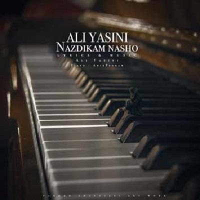 دانلود آهنگ جدید علی یاسینی نزدیکم نشو