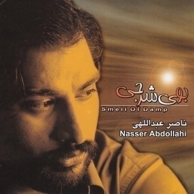 دانلود آهنگ ناصر عبداللهی نازتکه - ای عشق تو ایمانم از عشق تو بی جانم