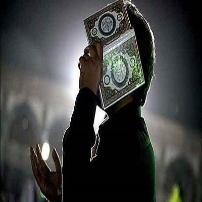 دانلود صوتی دعای اللهم انی اسالک بکتابک المنزل (دعای قرآن به سر گرفتن)