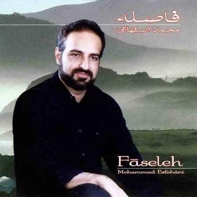دانلود آهنگ محمد اصفهانی سپید و سیاه