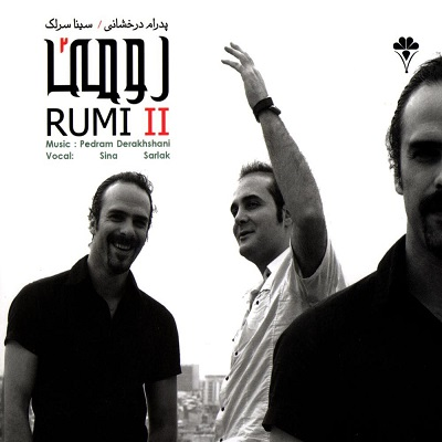 دانلود آلبوم سینا سرلک رومی 2