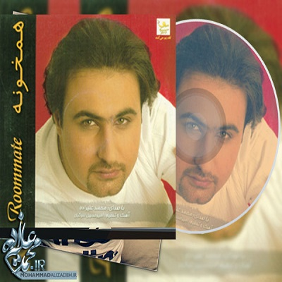 دانلود آلبوم محمد علیزاده همخونه