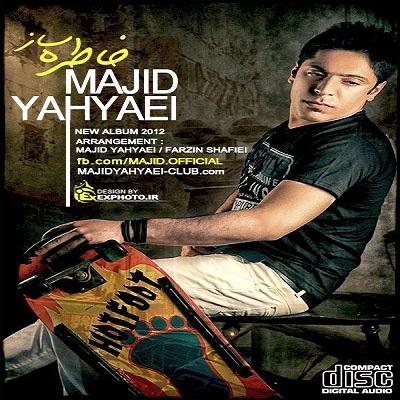 دانلود آلبوم مجید یحیایی خاطره ساز