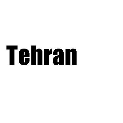 دانلود آهنگ  اندی و تویا جکسون دارم میرم به تهران