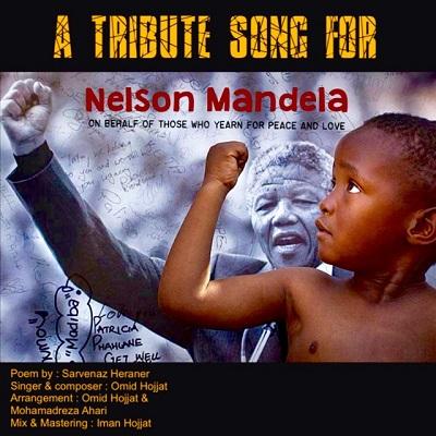 دانلود آهنگ امید حجت نلسون ماندلا