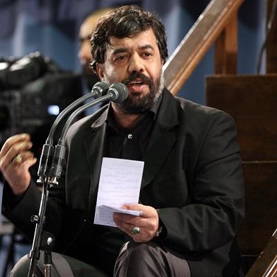 دانلود مداحی جدید حاج محمود کریمی شب سوم محرم 96