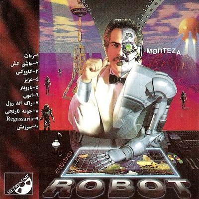 دانلود آلبوم مرتضی ربات