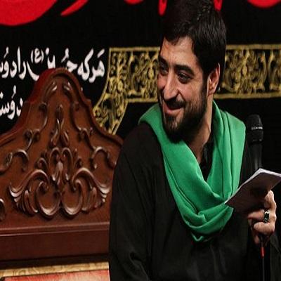 دانلود مداحی جدید حاج سید مجید بنی فاطمه شب پنجم محرم 95