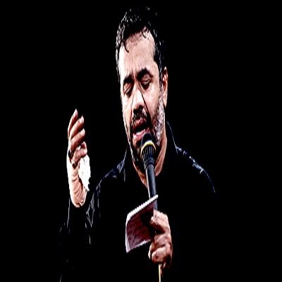 دانلود نوحه محمود کریمی تو قیامت را قیامت می کنی