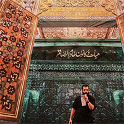 دانلود مداحی جدید حاج حسین سیب سرخی شب دوم محرم 95