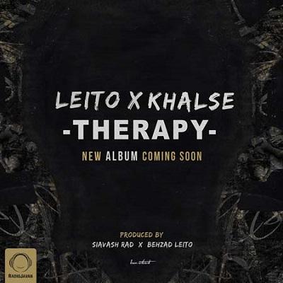 دانلود آلبوم جدید بهزاد لیتو و سپهر خلسه تراپی