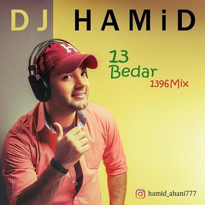 دانلود آهنگ DJ Hamid میکس 13 بدر
