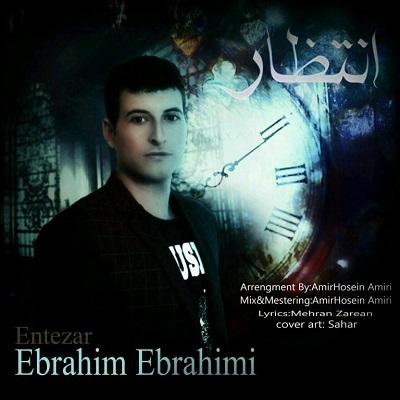 دانلود آهنگ ترکی جدید ابراهیم ابراهیمی انتظار