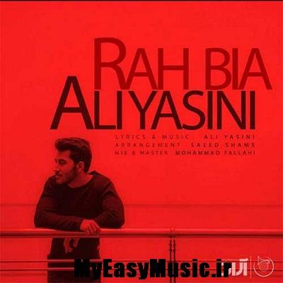دانلود آهنگ جدید علی یاسینی راه بیا (شدم مثل خودت)