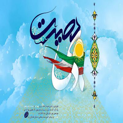 دانلود نوحه حاج مهدی رسولی گوییم با هم لبیک علمدار (صوتی MP3)