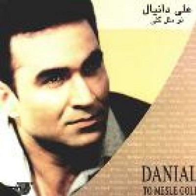 دانلود آهنگ علی دانیال ناجی