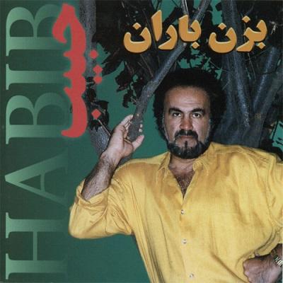 دانلود آهنگ حبیب سردار جنگل
