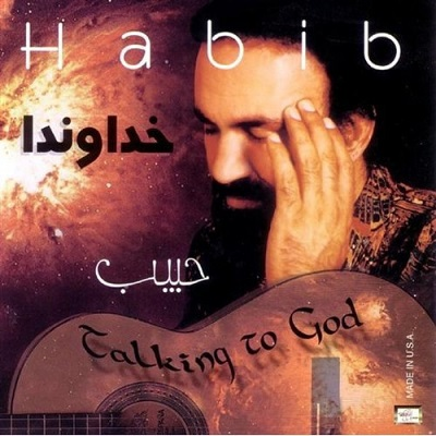دانلود آهنگ حبیب راه شب