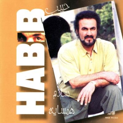 دانلود آهنگ حبیب زیباترین ترانه