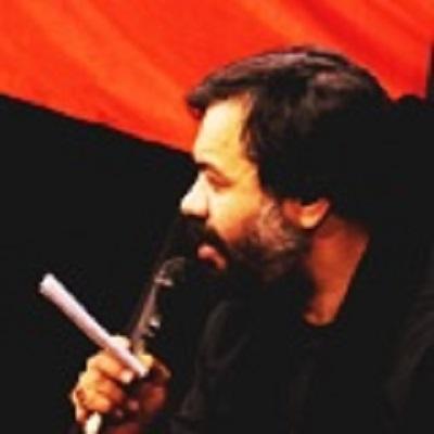 دانلود نوحه حرف نگاه از حاج محمود کریمی (روی دستای یتیما کاسه های پر شیره)
