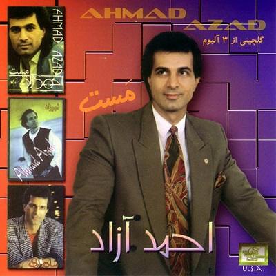 دانلود آلبوم احمد آزاد مست