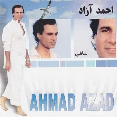 دانلود آهنگ احمد آزاد چی شده (چطور شده تازگی اخم میکنی)