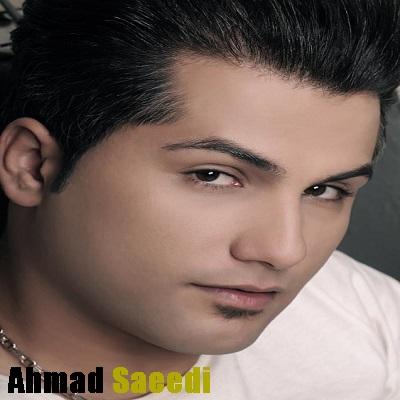 دانلود آهنگ احمد سعیدی و اردلان منقول بی تو