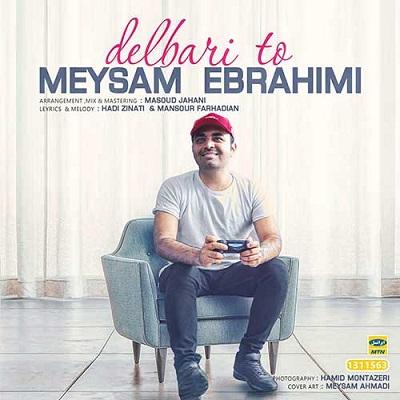 دانلود آهنگ میثم ابراهیمی دلبری تو (ناز نکن یکم راه بیا)