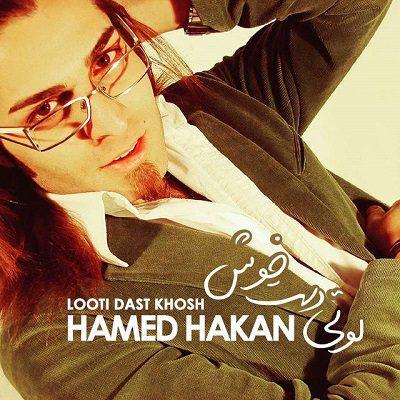 دانلود آلبوم جدید حامد هاکان لوتی دست خوش