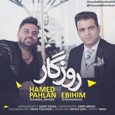 دانلود آهنگ روزگار از حامد پهلان و ابی هیم (خیلی دلم گرفته)