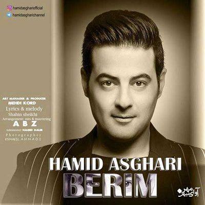 دانلود آهنگ جدید حمید اصغری بریم (میدونی این دلم)