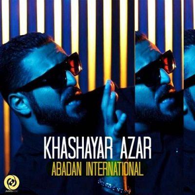 دانلود آهنگ جدید خشایار آذر آبادان اینترنشنال (کوکا چقدر گرمه) کیفیت 320