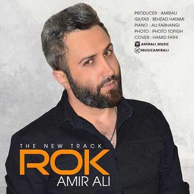 دانلود آهنگ جدید امیر علی رک (این دوری بسه)