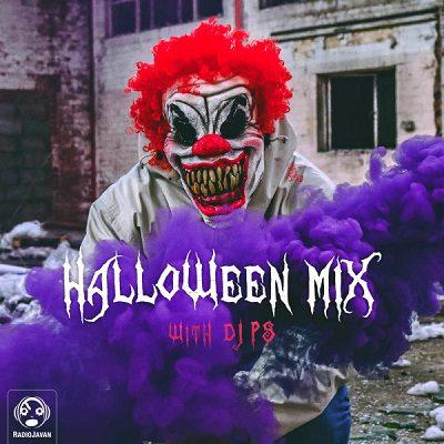 دانلود میکس دی جی پی اس هالووین 2018 (DJ PS)