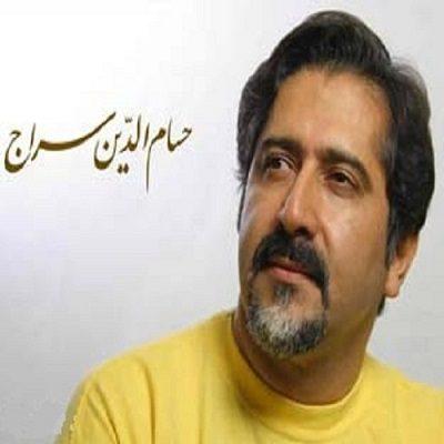 دانلود آلبوم جدید حسام الدین سراج آینه رو